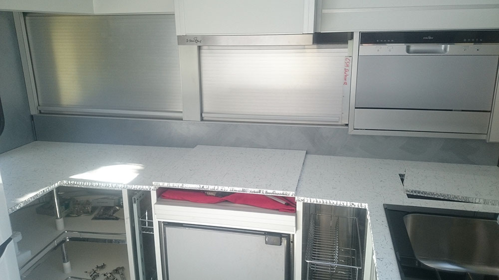 Cook Top Cover